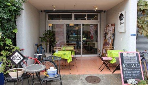 【蔵前】ドリップ大会の審査員が営むカフェ「サンシャインステイトエスプレッソ」