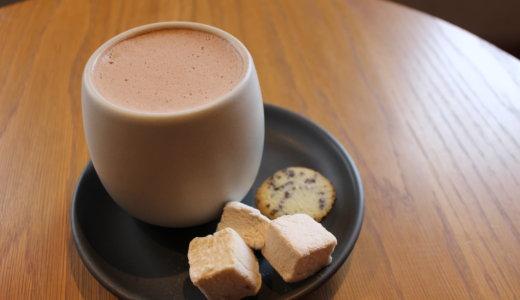 【蔵前】ダンデライオンチョコレートで頂くホットチョコドリンクがうまい!【ほうじ茶×チョコ】