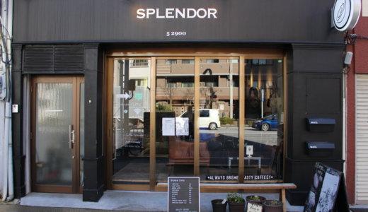【田原町】Splendor CoffeeはSMAPゆかりのカフェ。店長は稲垣五郎と親交あり?