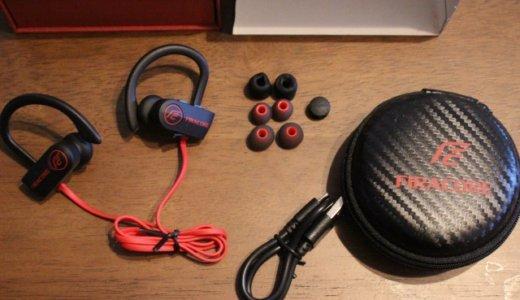 【レビュー】FIRACORE F8は防水ノイズキャンセリングイヤフォンの決定版!