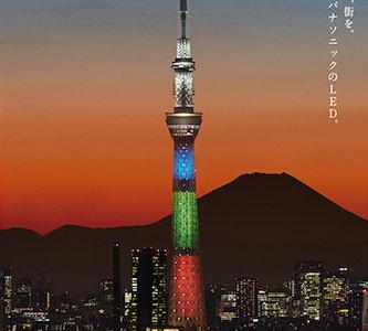 【最新版 全25種類】東京スカイツリー ライトアップ(ライティング)【写真付】