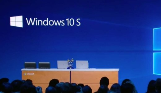 【Surface Laptop】Windows10 S(セーフモード)の解除手順
