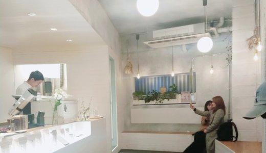 【蔵前】浅煎専門のカフェ「ルーセントコーヒー」訪問記【田原町】