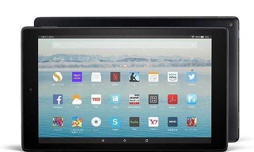 【Amazon】FireHD10が買えなくなった。代わりの10インチタブレットおすすめは…