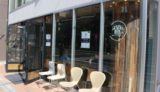 隅田川沿いでカフェとグランピングを楽しむ「鷰 en」が蔵前にオープン