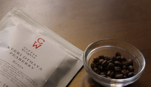 【蔵前】おいしいコーヒー豆が買えるカフェ10選をランキング形式でご紹介