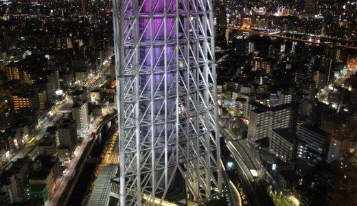 【地上150mの穴場】スカイツリーイーストタワーは入場無料で景色よし!