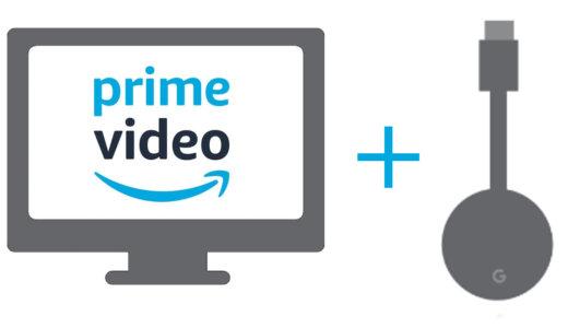 Chromecastでアマゾンプライムビデオを見る方法を分かりやすく解説