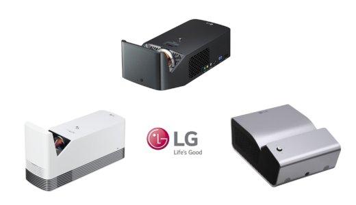 【レビューあり】プロジェクターはLGエレクトロニクスの短焦点タイプがおすすめ