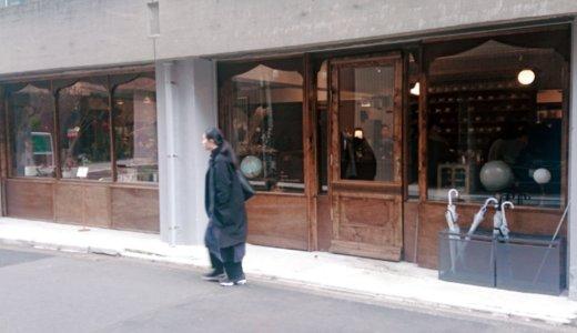 【蔵前カフェ】移転して大きくなった「From afar」訪問記【旧:FromAfar倉庫01】